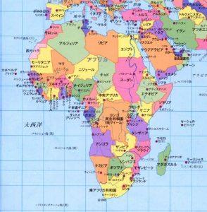 海外旅行,ビザ,コートジボワール,アンゴラ,コンゴ,中東,アフリカ,