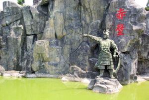 紀元前~9世紀(日本朝鮮 中国史)