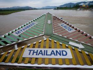 (た) タイ