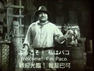 夢の国の港 東京ディズニーシー(79)