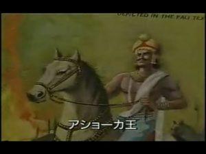 インドの歴史