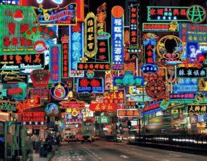 香港&マカオ