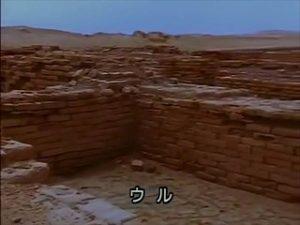 イラクの歴史
