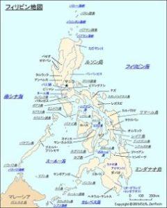フィリピン(9)