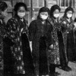19世紀~現在(日本朝鮮 中国史)